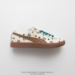 100-01 top-grain Leather, FSR Shanghai Famous National Brand TYAKASHA Takaka xPUMA Clyde Graphic Sneakers Stan Smith Collection