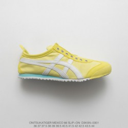 Asics-Tiger-Slip-On-Best-Asics-Tiger-Shoes-D3K5N-0301-summer-promotion-Asics-OnitsukaTiger-yaseshi-ghost-tiger-Slip-OnsLoafers
