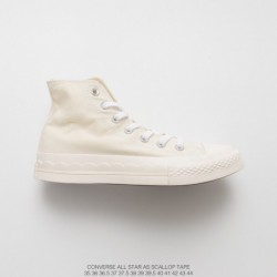 Who-Made-The-Converse-All-Star-Trainer-Converse-All-Star-One-Star-The-most-beautiful-ALL-Star-strikes-Converse-ALL-STAR-SCALLOP