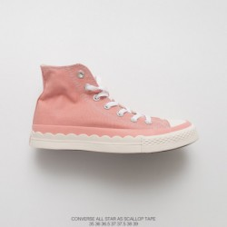 All-Star-One-Star-Converse-Who-Made-Converse-All-Star-The-most-beautiful-ALL-Star-strikes-Converse-ALL-STAR-SCALLOPTAPE-HI-Made