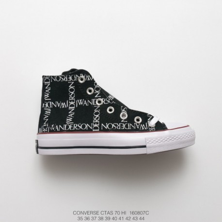 cb9a21c2693d 807c Converse X Jw Anderson Chuck 70 Grid Crossover J