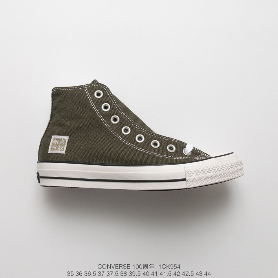 Army Green Converse Shoes,Converse Army