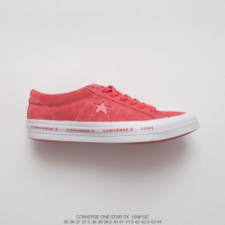 Converse-One-Star-Red-Suede-Converse-One-Star-Suede-Red-815C-Midsole-String-Logo-LOGO-Trend-Design-Converse-One-Star-Ox-Pinstri