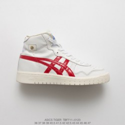 Tbf711-0123 Ascis Tiger Coach.... I Want To Play Basketball..... From The Slam Dunk, A Boy's Dialogue, The Reason For This Shoe