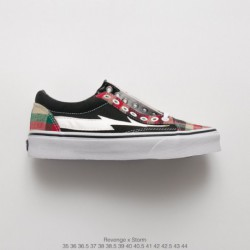 Japan Limited Edition Selling Version Kanye Younger Brother Revenge X Storm Pop-up Store Thunderbolt Duck Vulcanized Footwear C