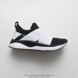 Best-PUMA-Cross-Training-Shoes-PUMA-Blaze-Shoes-Bts-PUMA-TAUGI-Blaze-EvoKINT-Cross-Bandage-Knitting-Material-Lightweight-cushio