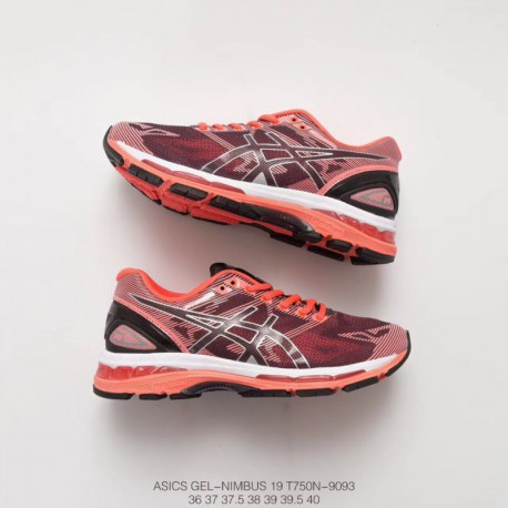 asics gel cushioning system shoes