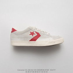 Converse-One-Star-Red-All-Red-Converse-Shoes-1CK777-Nissan-Limited-edition-Converse-CX-250-SU-OX-CHEVRON-STAR-Collection-Year-o