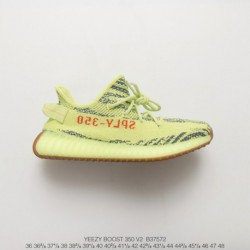 Premium Retro Edition Yeezy 350 V2YEEZY Boost 350 V2 Made With Primeknit Flykni